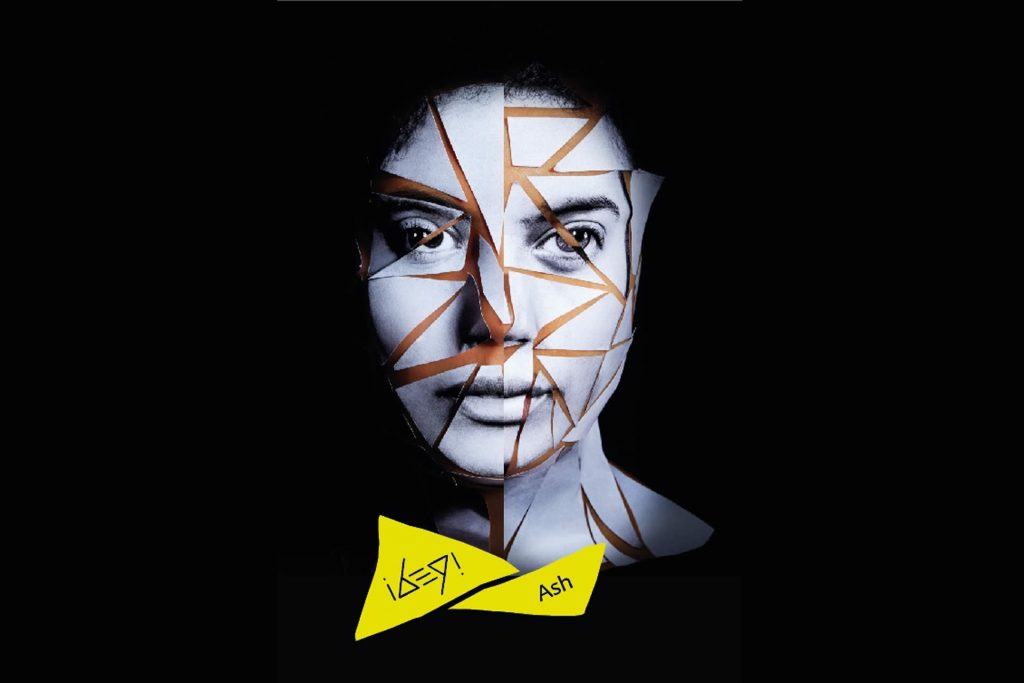 Photo of Ibeyi au Rocher de Palmer le 6 mars 2018
