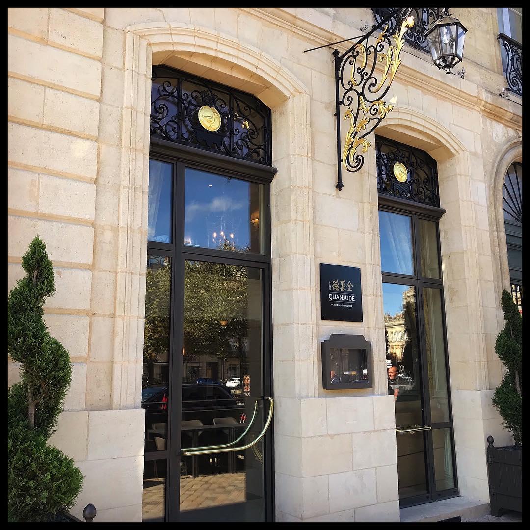 Photo of NOUVEAU À TOURNY : Découvrez le  restaurant gastronomique chinois le Quanjude