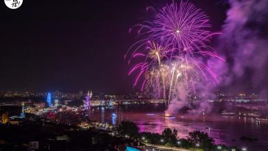 Photo of Deux feux d'artifices cette semaine à Bordeaux