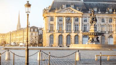 Photo of Quoi faire à Bordeaux cette semaine du 5 août ?