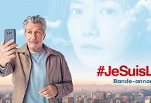 Photo of Projection gratuite du film #JeSuisLà avec Alain Chabat jeudi à l'UGC Bordeaux