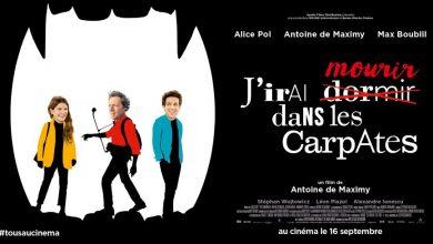 Photo of Avant première : «J'irai mourir dans les Carpates » avec Antoine de Maximi mercredi à l'UGC Talence